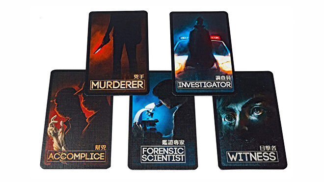 Deception: Murder in Hong Kong board game cards