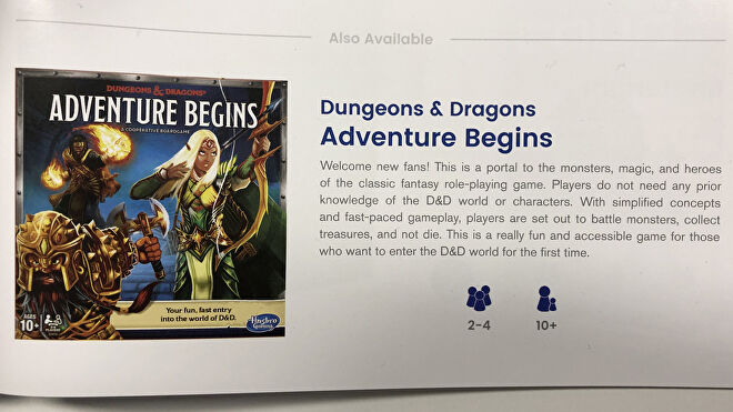 dungeons-and-dragons-board-game-adventure-begins-toy-fair-catalogue.jpg