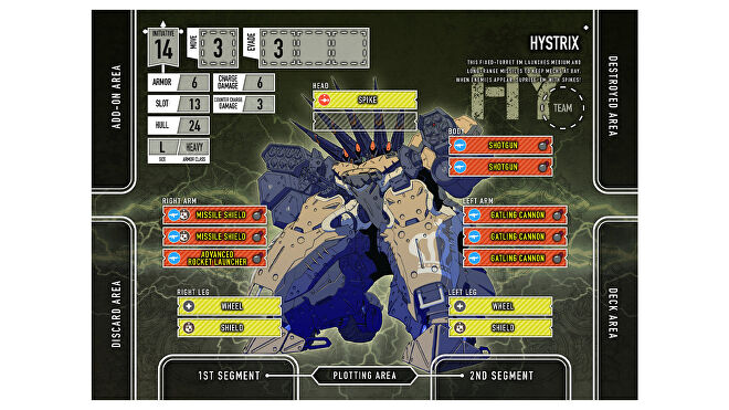 embryo-machine-board-game-hystrix.jpg