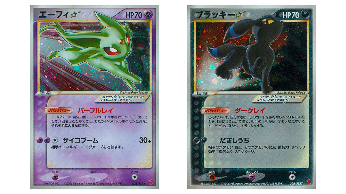 Top 10 Most Rare And Valuable Pokemon Cards Dicebreaker