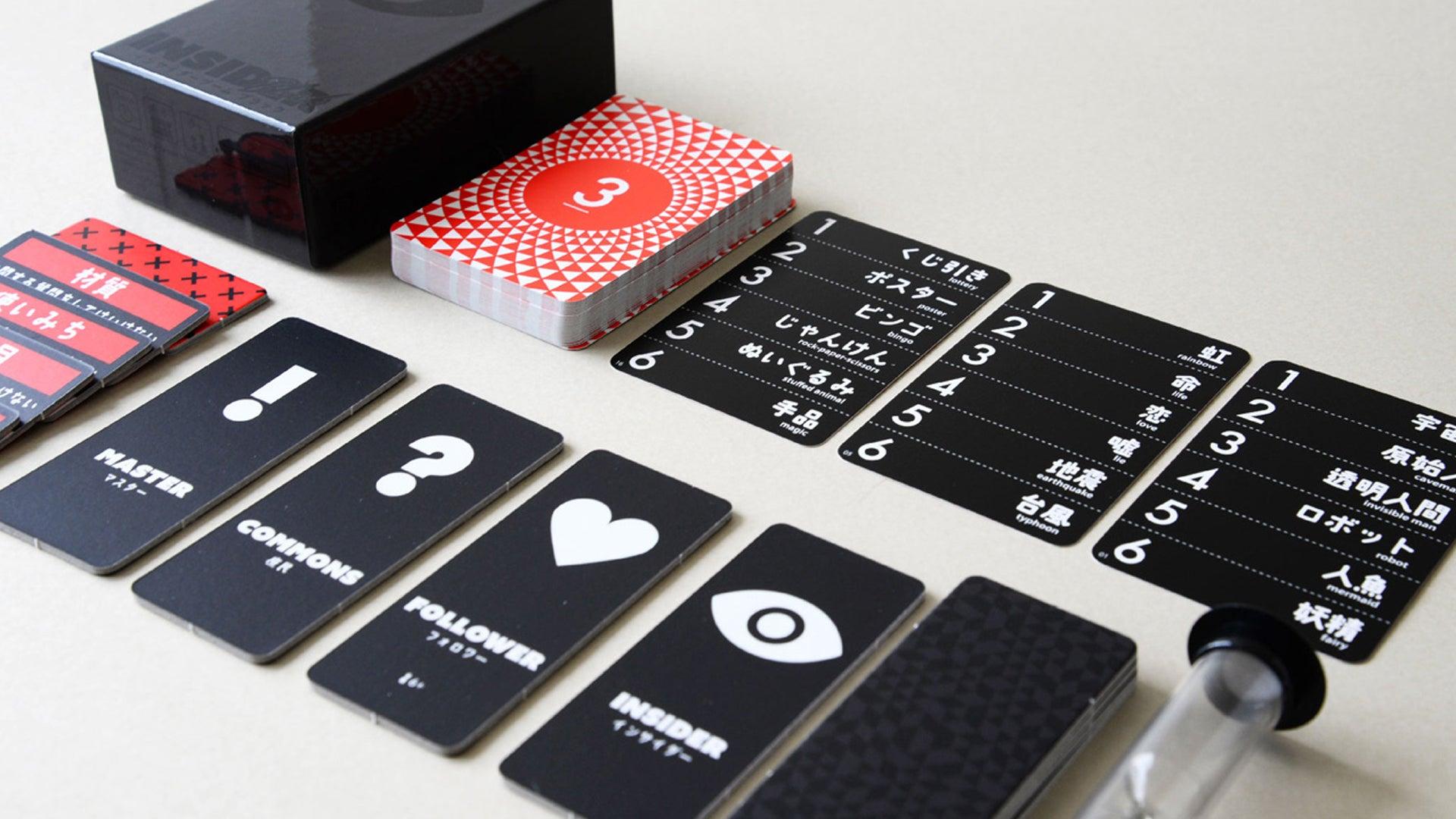insider-black-board-game-components.jpg