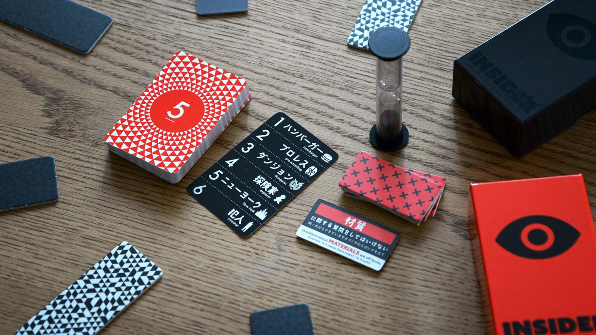 insider-black-board-game-gameplay.jpg