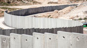 The wall of separation between Israel and Gaza