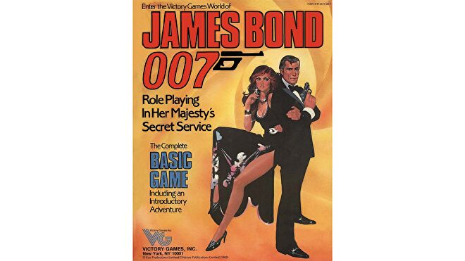 james-bond-rpg-basic-game-rulebook.png