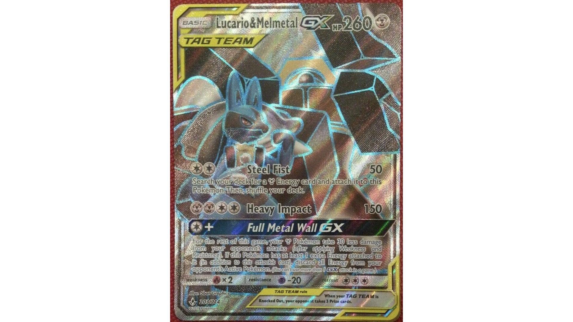 Lucario and Melmetal GX card