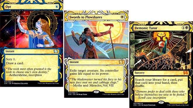mtg mystical archive collage.png