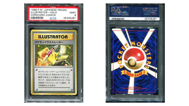 Pikachu Illustrator Pokémon card