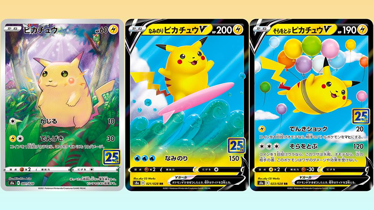 Pokémon TCG's 25th anniversary set will include remakes of iconic Pikachu  cards | Dicebreaker