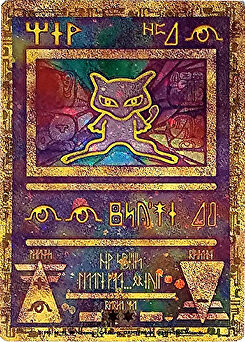 pokemon-tcg-ancient-mew.jpg