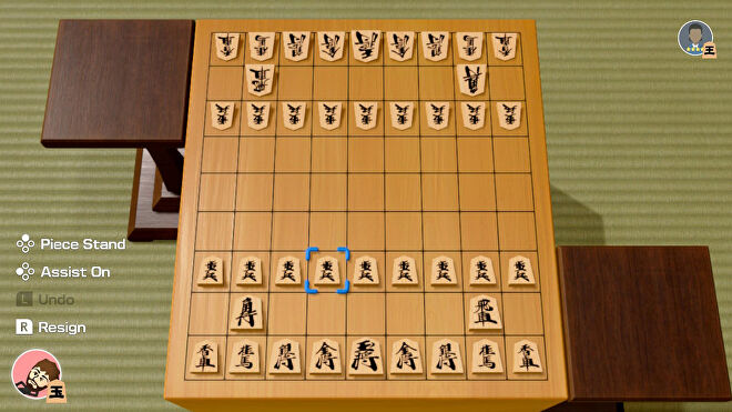 Shogi Nintendo Switch gameplay