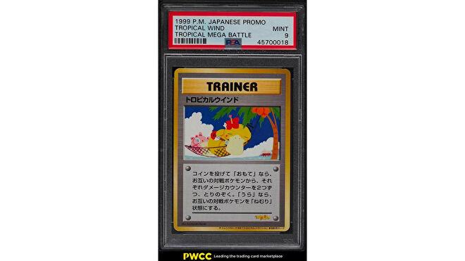 1999 Japanese Promo Tropical Mega Battle Tropical Wind Pokémon Card